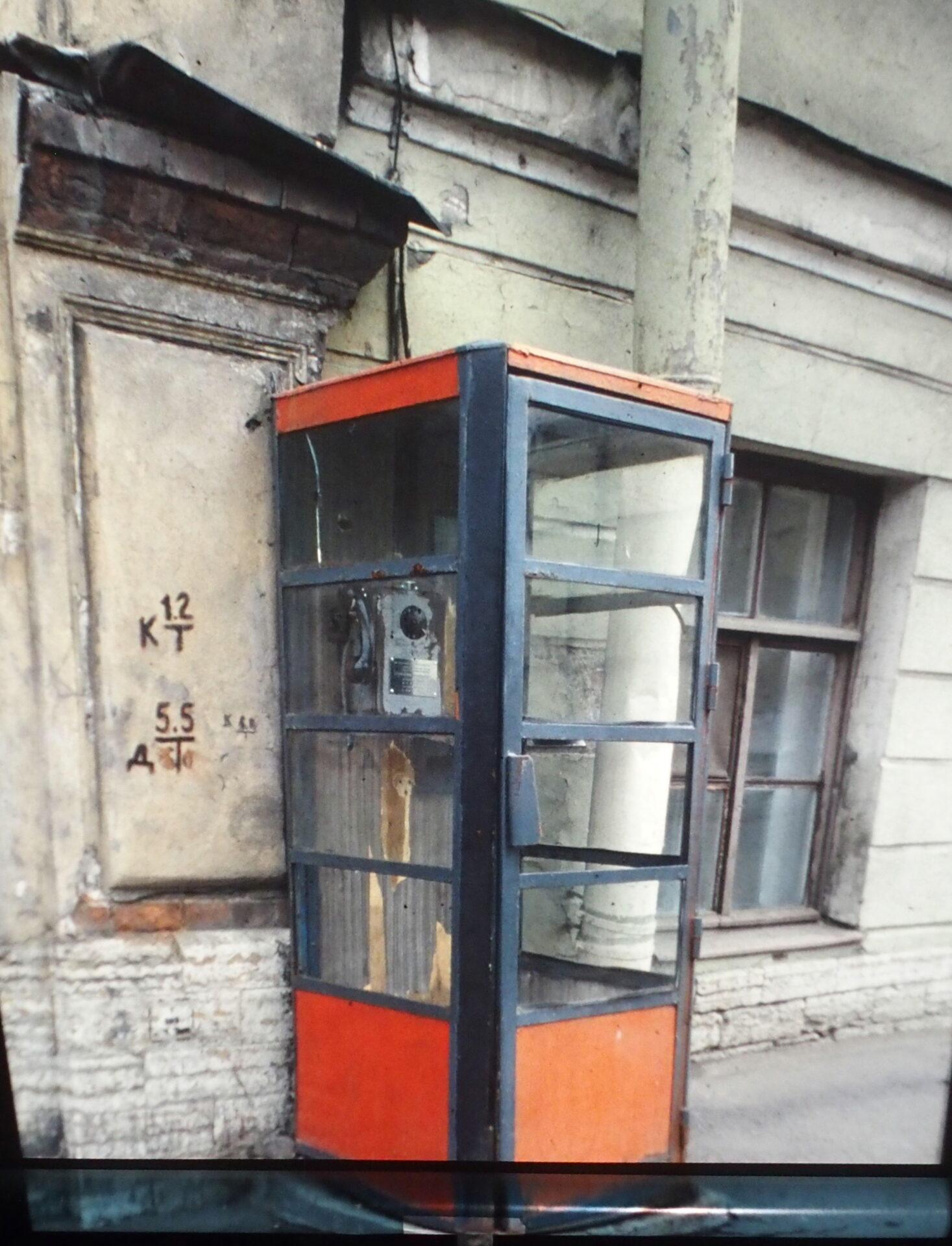 Telefonzelle am Bahnhof,noch aktiv?